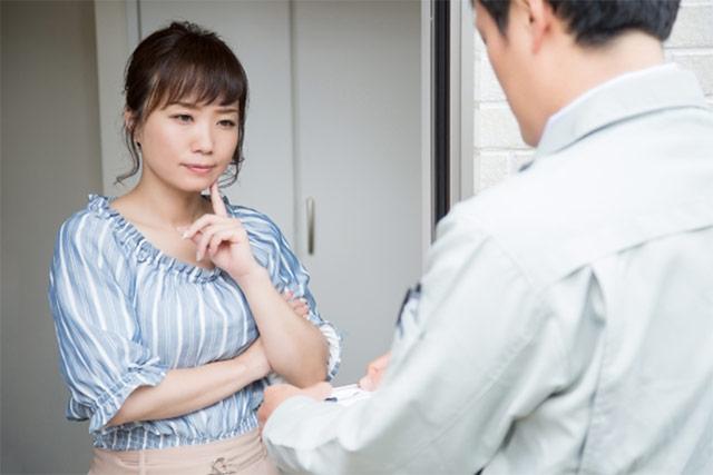 Proposal-review